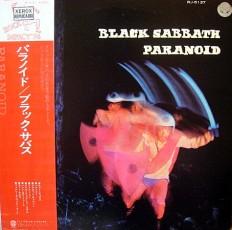 Black Sabbath - Paranoid /Jap/
