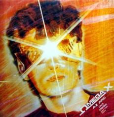Виниловая пластинка Omega - Omega X  /Hu/