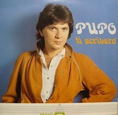 Виниловая пластинка Pupo - Ti scrivero /It/