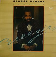 Виниловая пластинка George Benson  - Breezin /US/