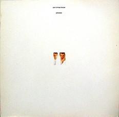 Pet Shop Boys - Please  /NL/