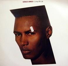 Виниловая пластинка Grace Jones - Living my life /G/