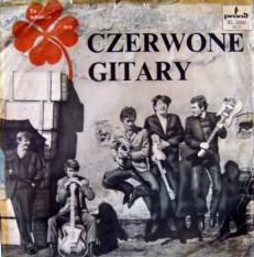 Виниловая пластинка Czerwone Gitary - To Właśnie My /PL/