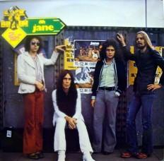 Виниловая пластинка Jane - Rock On Brain /G/ 2LP