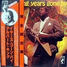 Виниловая пластинка Albert King - Years gone by /Jap/