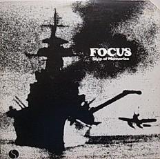 Виниловая пластинка Focus - Ship of memoris /US/