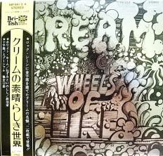 Cream - Wheels of fire /Jap/2LP