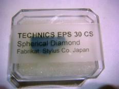 Виниловая пластинка Technics - EPS 30