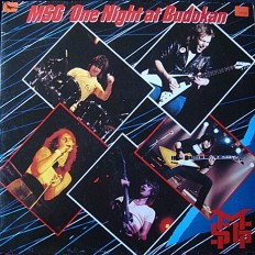 MSG - One night at Budokan /G/ 2LP