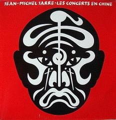 Jean Michel Jarre - Concers in China /Fr/ 2LP