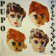 Виниловая пластинка Pupo - Change generation /G/