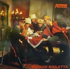 Виниловая пластинка Accept - Russian rulette /G/ insert
