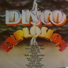 Виниловая пластинка WA - Disko explosion 2lp