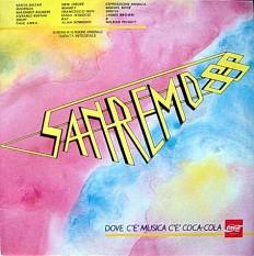Виниловая пластинка SanRemo 88 - SanRemo 88 /It/
