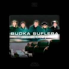 Budka Suflera  - Mokre Oczy  /PL/ 2LP