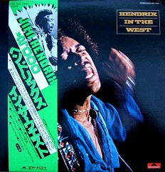 Jimi Hendrix - Hendrix In The West  /Jap/