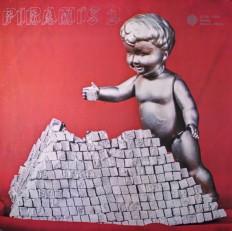 Piramis -  Piramis – 2 /Hu/