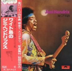 Jimi Hendrix - Isle Of Wight  /Jap/